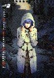 Neon Genesis Evangelion - Calendar 2005 - 02