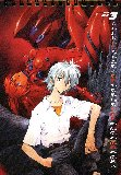 Neon Genesis Evangelion - Calendar 2005 - 03